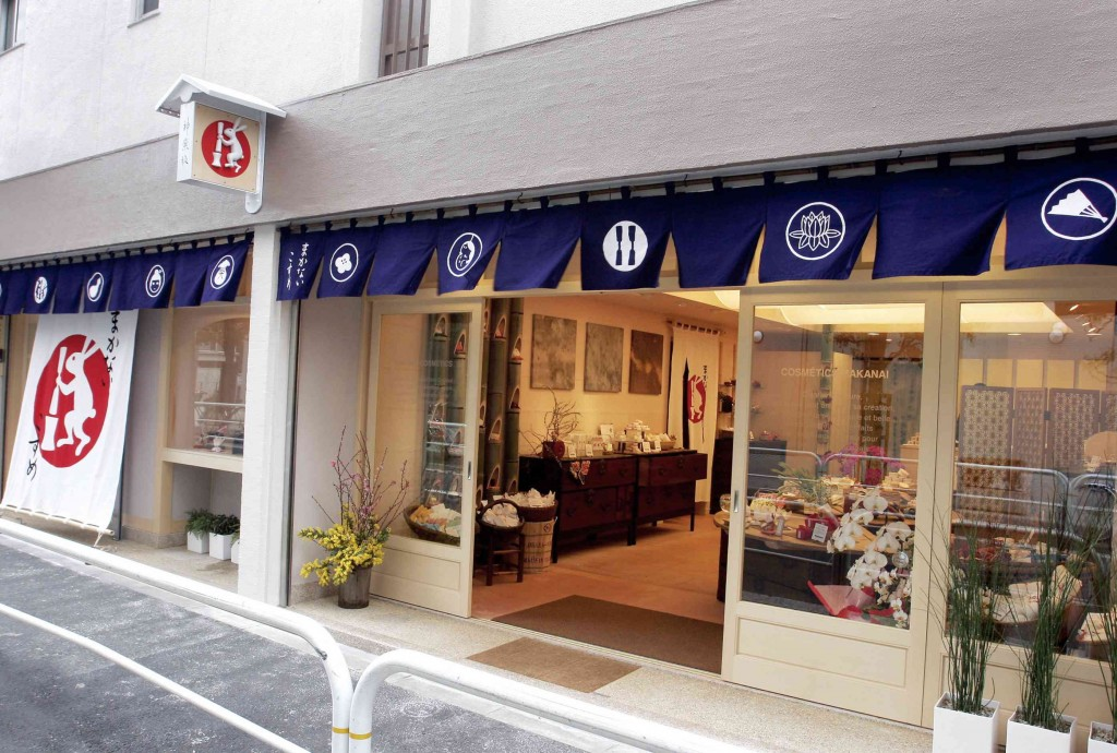 boutique-Makanai-Japon