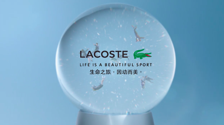 lacoste-e-commerce-air-chine