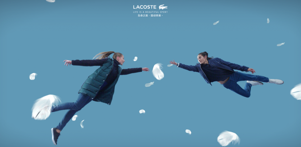 lacoste-e-commerce-chine