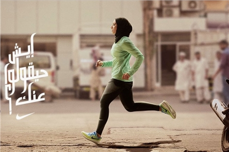 running-nike-middle-east