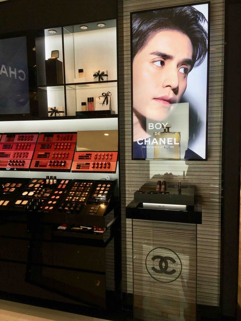 stand chanel Lotte